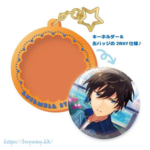 合奏明星 「冰鷹北斗」Pitatto 橡膠匙扣 Pitatto Keychain Hokuto Hidaka【Ensemble Stars!】