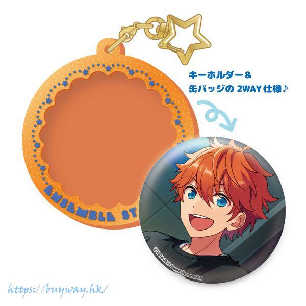 合奏明星 「明星昴流」Pitatto 橡膠匙扣 Pitatto Keychain Subaru Akehoshi【Ensemble Stars!】