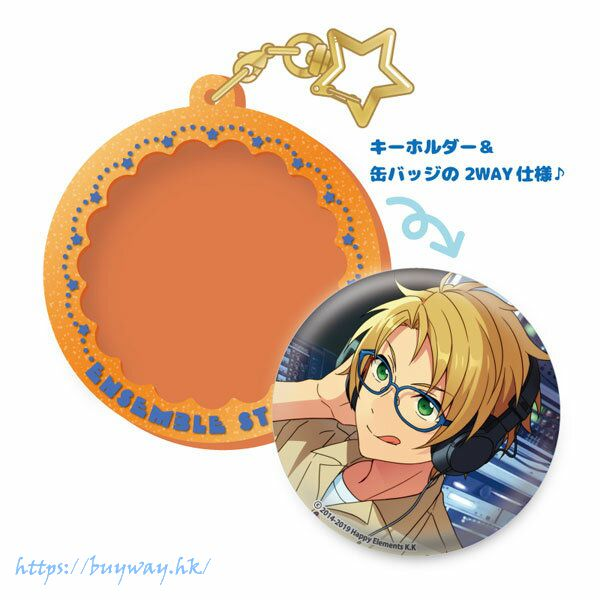 合奏明星 「遊木真」Pitatto 橡膠匙扣 Pitatto Keychain Makoto Yuuki【Ensemble Stars!】