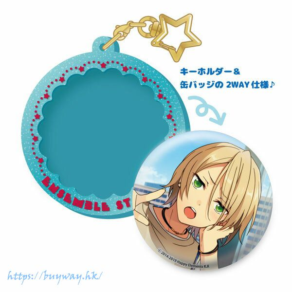 合奏明星 「白鳥藍良」Pitatto 橡膠匙扣 Pitatto Keychain Aira Shiratori【Ensemble Stars!】
