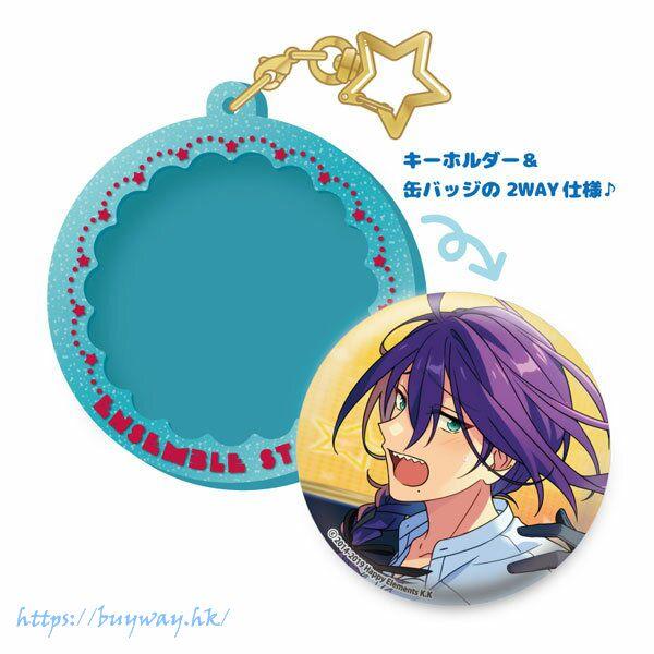 合奏明星 「禮瀨真宵」Pitatto 橡膠匙扣 Pitatto Keychain Mayoi Ayase【Ensemble Stars!】