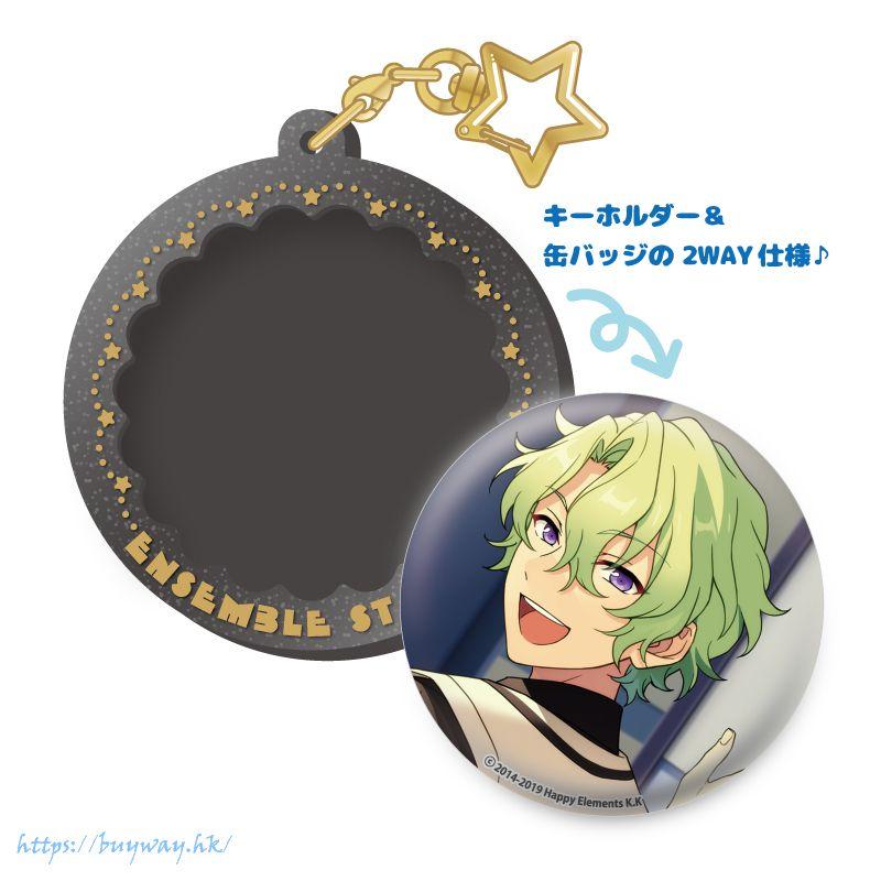 合奏明星 「巴日和」Pitatto 橡膠匙扣 Pitatto Keychain Tomoe Hiyori【Ensemble Stars!】