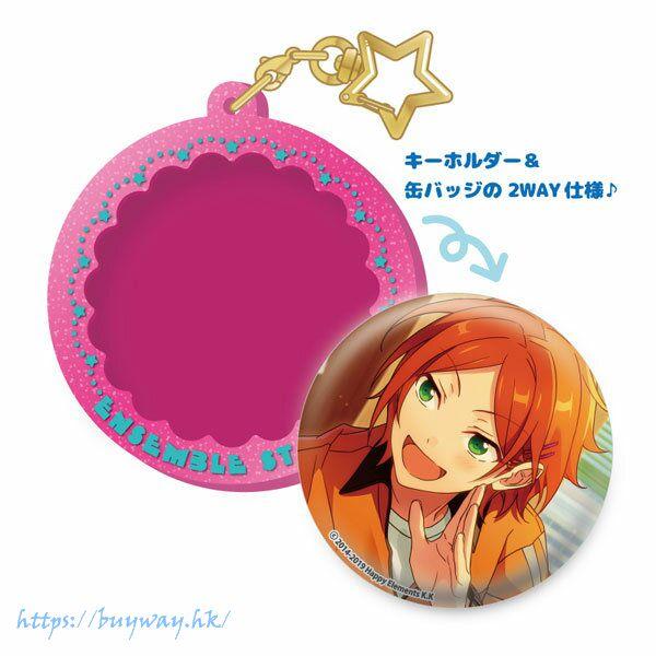 合奏明星 「葵ひなた」Pitatto 橡膠匙扣 Pitatto Keychain Hinata Aoi【Ensemble Stars!】