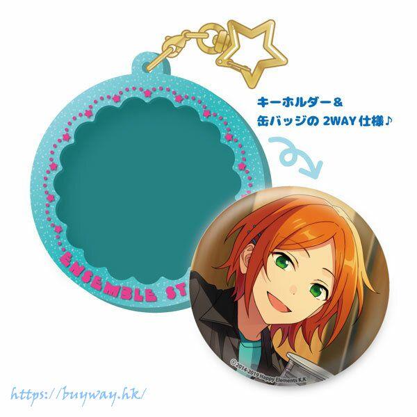 合奏明星 「葵ゆうた」Pitatto 橡膠匙扣 Pitatto Keychain Yuta Aoi【Ensemble Stars!】