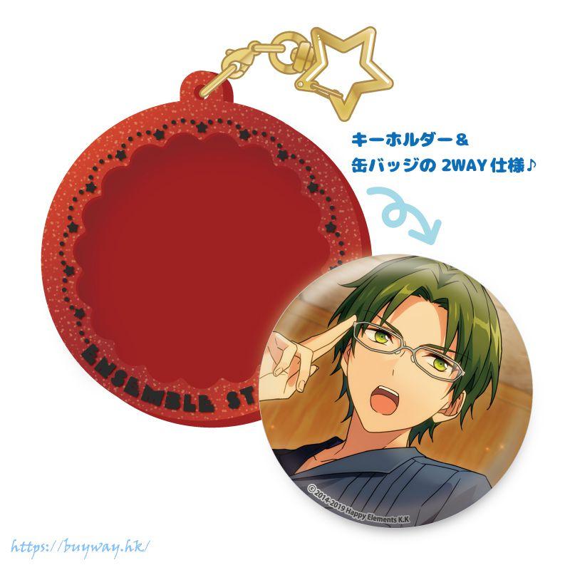 合奏明星 「蓮巳敬人」Pitatto 橡膠匙扣 Pitatto Keychain Hasumi Keito【Ensemble Stars!】