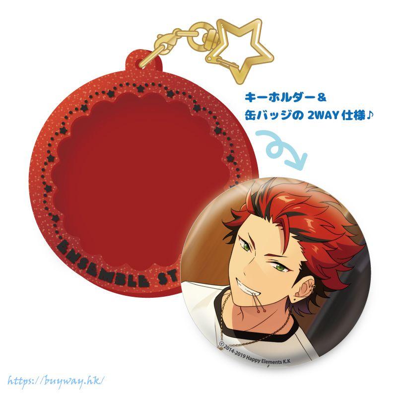 合奏明星 「鬼龍紅郎」Pitatto 橡膠匙扣 Pitatto Keychain Kiryu Kuro【Ensemble Stars!】