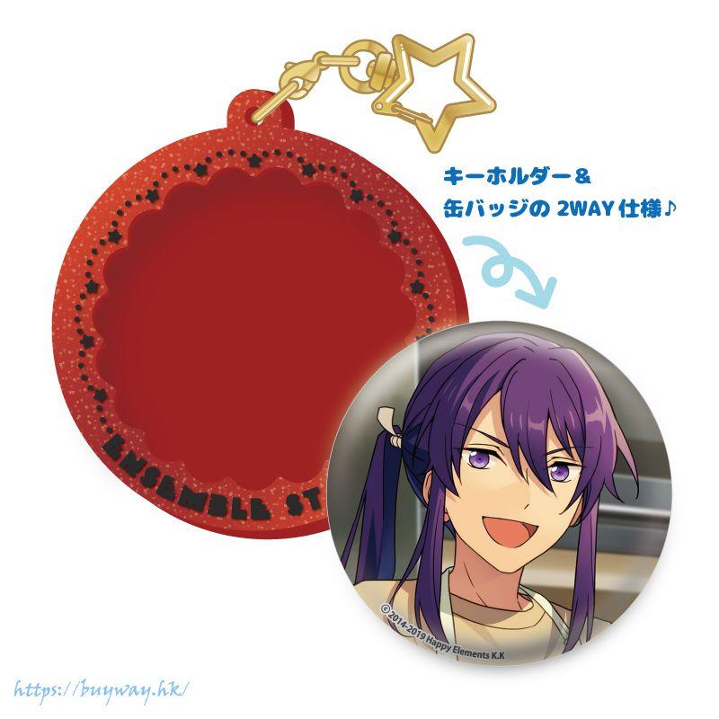 合奏明星 「神崎颯馬」Pitatto 橡膠匙扣 Pitatto Keychain Kanzaki Souma【Ensemble Stars!】