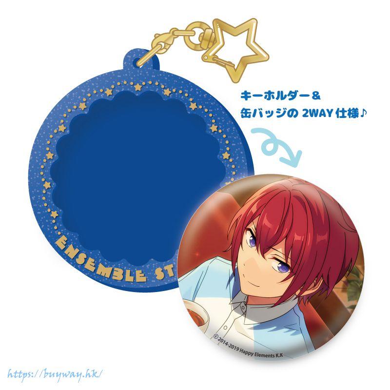 合奏明星 「朱櫻司」Pitatto 橡膠匙扣 Pitatto Keychain Suou Tsukasa【Ensemble Stars!】