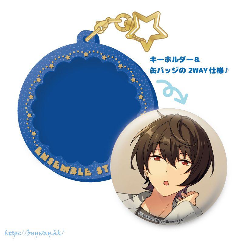 合奏明星 「朔間凛月」Pitatto 橡膠匙扣 Pitatto Keychain Sakuma Ritsu【Ensemble Stars!】
