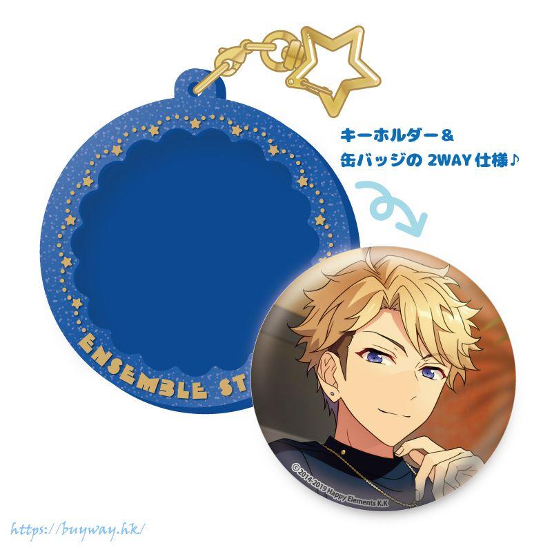 合奏明星 「鳴上嵐」Pitatto 橡膠匙扣 Pitatto Keychain Narukami Arashi【Ensemble Stars!】