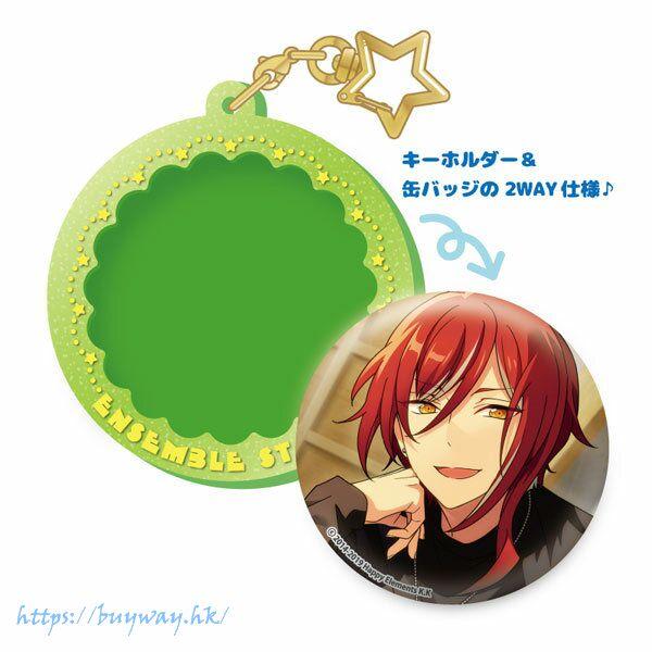合奏明星 「逆先夏目」Pitatto 橡膠匙扣 Pitatto Keychain Natsume Sakasaki【Ensemble Stars!】