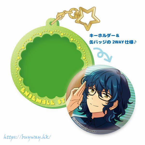 合奏明星 「青葉つむぎ」Pitatto 橡膠匙扣 Pitatto Keychain Tsumugi Aoba【Ensemble Stars!】