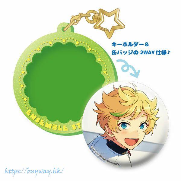 合奏明星 「春川宙」Pitatto 橡膠匙扣 Pitatto Keychain Sora Harukawa【Ensemble Stars!】