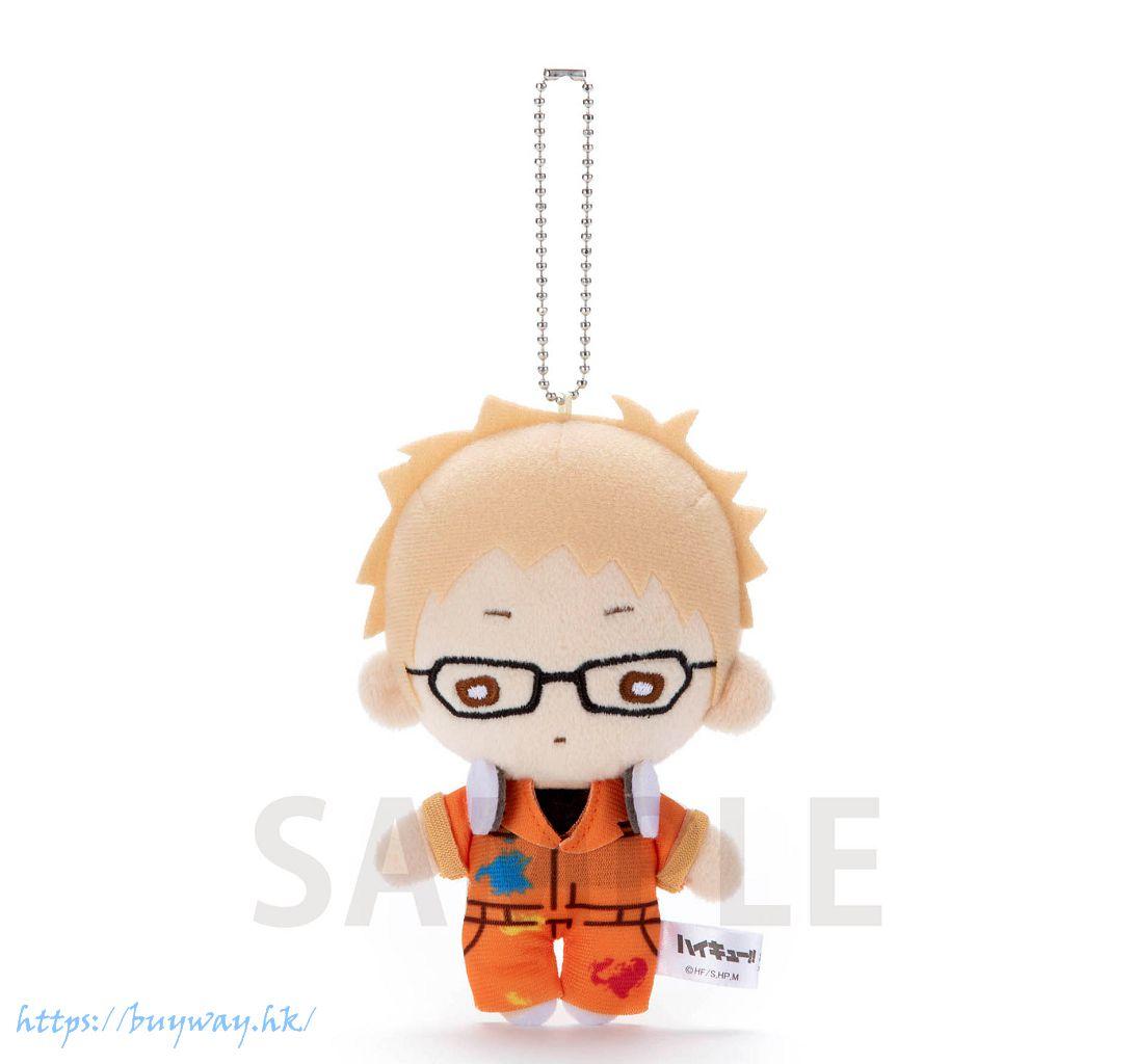 排球少年!! 「月島螢」油漆服 豆豆眼 公仔掛飾 Nitotan Paint Suit Plush with Ball Chain Tsukishima【Haikyu!!】