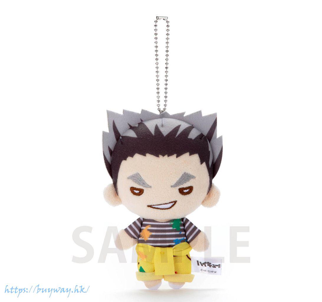 排球少年!! 「木兔光太郎」油漆服 豆豆眼 公仔掛飾 Nitotan Paint Suit Plush with Ball Chain Bokuto【Haikyu!!】