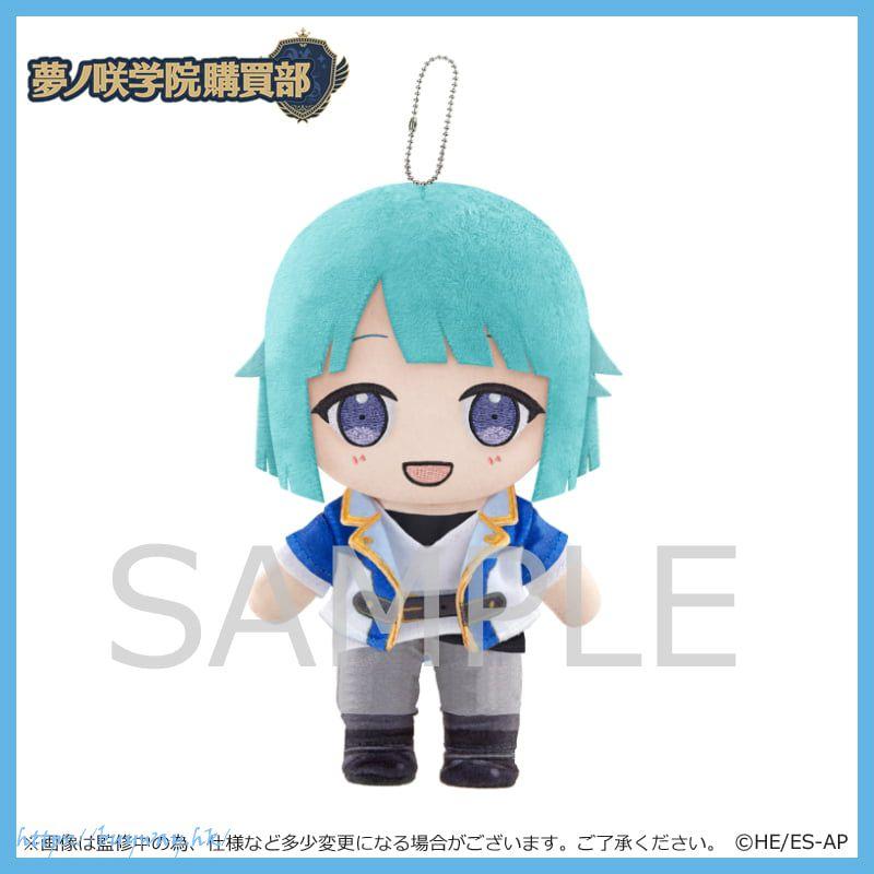 合奏明星 「紫之創」夢ノ咲学院購買部 公仔 Plush Doll Shino Hajime【Ensemble Stars!】