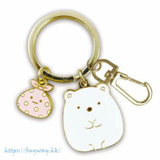 角落生物 「北極熊  白熊 + 包袱」匙扣 2-ren Keychain (Shirokuma and Furoshiki)【Sumikko Gurashi】