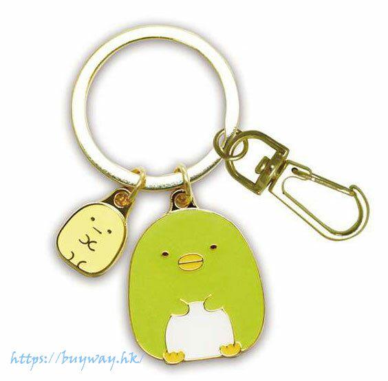 角落生物 「企鵝? + 珍珠」匙扣 2-ren Keychain (Penguin? and Tapioca)【Sumikko Gurashi】