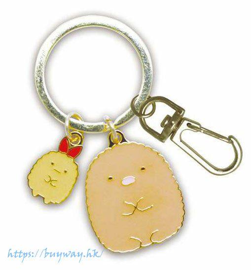 角落生物 「炸豬排 + 炸蝦尾」匙扣 2-ren Keychain (Tonkatsu and Ebifurai no Shippo)【Sumikko Gurashi】