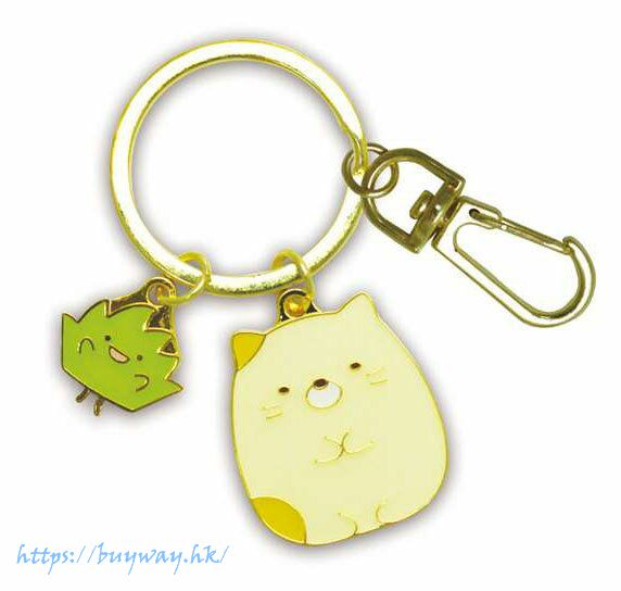 角落生物 「貓咪 + 雜草」匙扣 2-ren Keychain (Neko and Zassou)【Sumikko Gurashi】