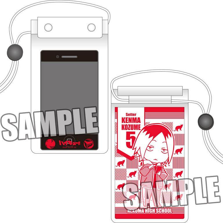 排球少年!! 「孤爪研磨」防水手機袋 Waterproof Smartphone Pouch Kozume Kenma【Haikyu!!】