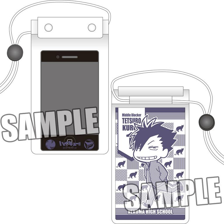排球少年!! 「黑尾鐵朗 (鉄朗)」防水手機袋 Waterproof Smartphone Pouch Kuroo Tetsuro【Haikyu!!】