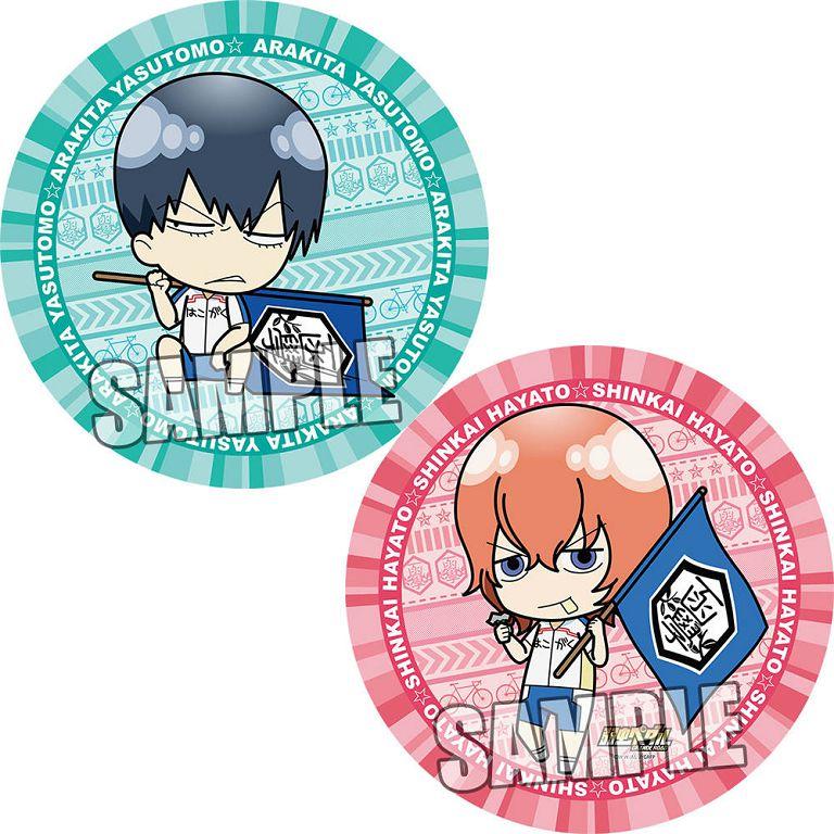 飆速宅男 「荒北 + 新開」圓墊 Round Cushion Arakita + Shinkai【Yowamushi Pedal GRANDE ROAD】