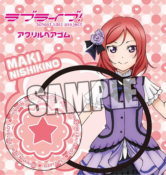 LoveLive! 明星學生妹 (2 枚入)「西木野真姬」髮圈 (2 Pieces) Hairband Nishikino Maki【Love Live! School Idol Project】