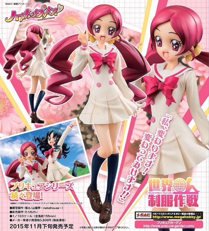 光之美少女系列 世界制服作戰 1/10「花咲蕾」(花蕾天使) Sekai Seifuku Sakusen 1/10 Hanasaki Tsubomi (Cure Blossom)【Pretty Cure Series】