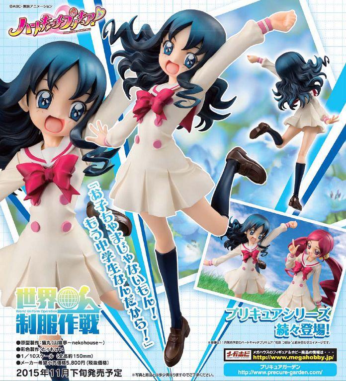 光之美少女系列 世界制服作戰 1/10「來海繪里香」(海洋天使) Sekai Seifuku Sakusen 1/10 Kurumi Erika (Cure Marine)【Pretty Cure Series】