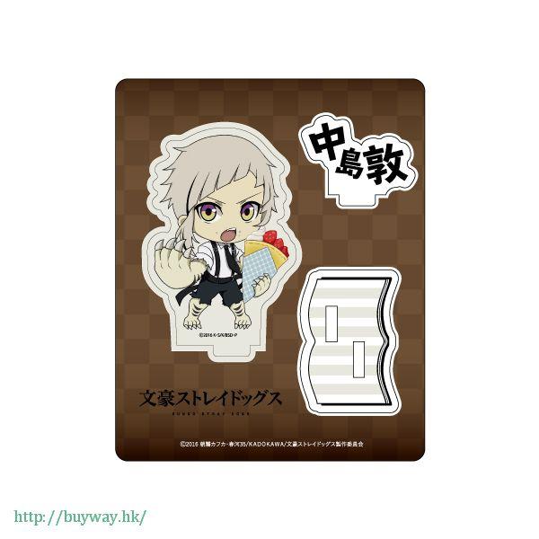 文豪 Stray Dogs 「中島敦」Q版 亞克力企牌 Acrylic Stand Nakajima Atsushi【Bungo Stray Dogs】