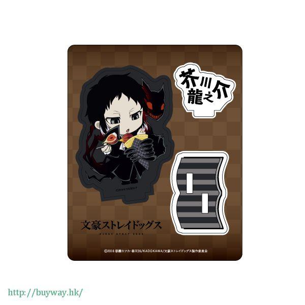 文豪 Stray Dogs 「芥川龍之介」Q版 亞克力企牌 Acrylic Stand Akutagawa Ryunosuke【Bungo Stray Dogs】