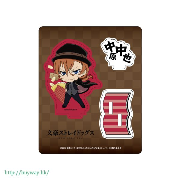文豪 Stray Dogs 「中原中也」Q版 亞克力企牌 Acrylic Stand Nakahara Chuya【Bungo Stray Dogs】