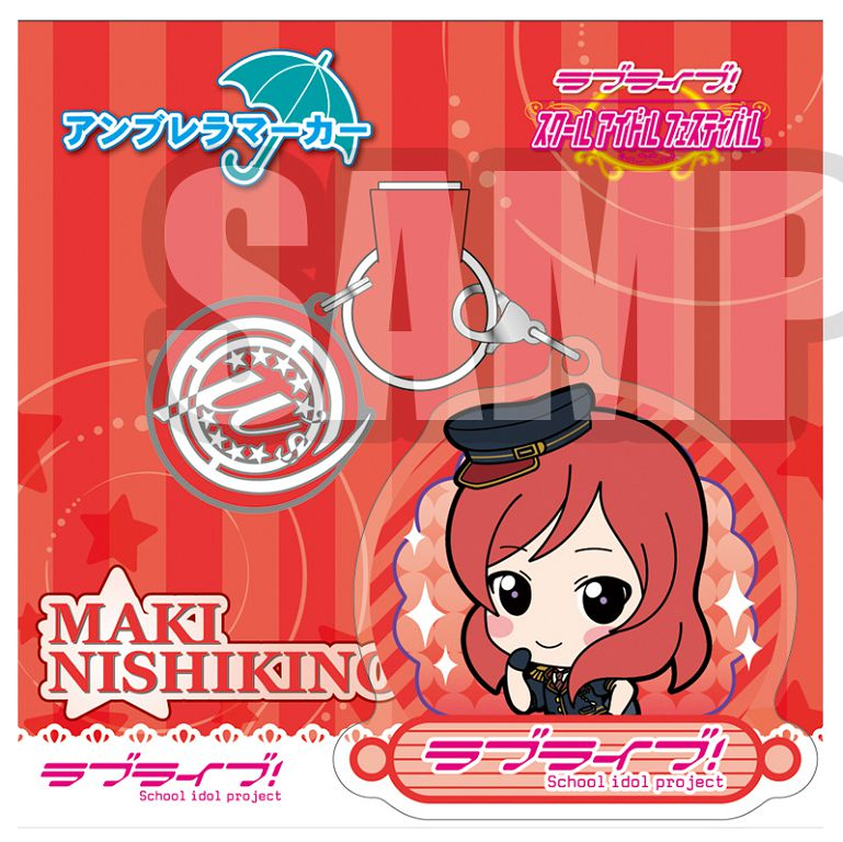 LoveLive! 明星學生妹 (2 枚入)「西木野真姬」雨傘掛飾 (2 Pieces) Umbrella Marker Nishikino Maki【Love Live! School Idol Project】