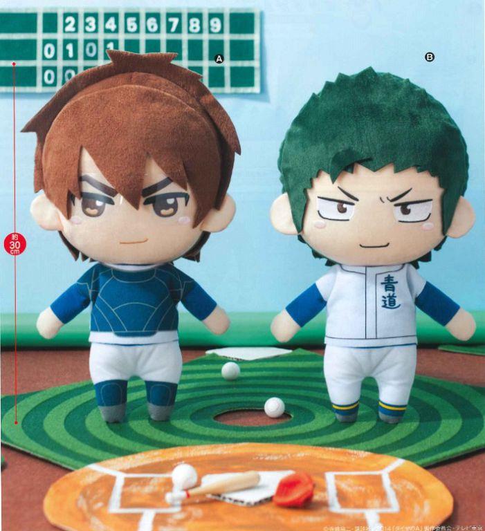 鑽石王牌 「御幸 + 倉持」大公仔 (1 套 2 款) BIG stuffed Miyuki + Yoichi (2 Pieces)【Ace of Diamond】