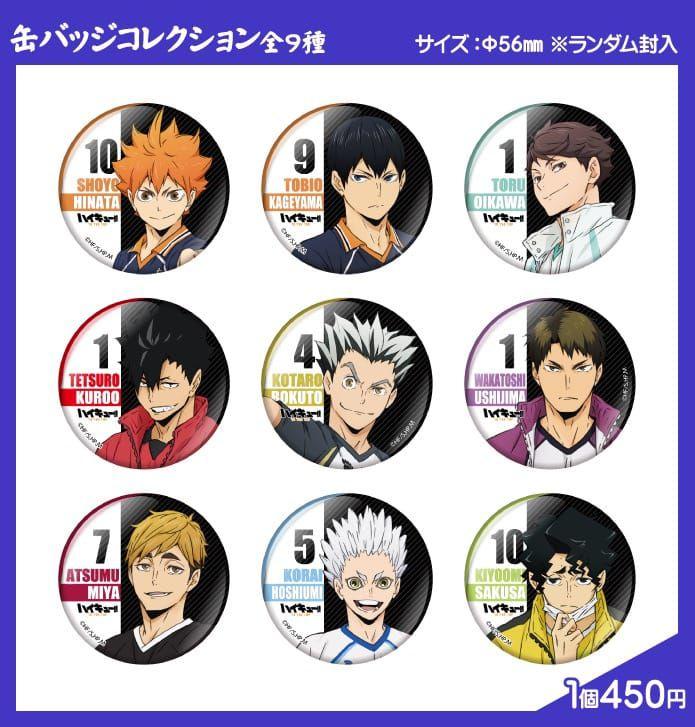 排球少年!! 收藏徽章 隊服 Ver. 百鬼夜行in南夢宮主題樂園 (9 個入) Hyakki Yagyo in NamjaTown Can Badge Uniform Ver. (9 Pieces)【Haikyu!!】