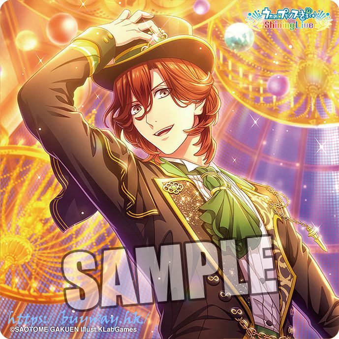 歌之王子殿下 「壽嶺二」Be My Partner 另一角度 Ver. 亞克力杯墊 Acrylic Coaster Be My Partner Another Shot Ver. Kotobuki Reiji【Uta no Prince-sama】