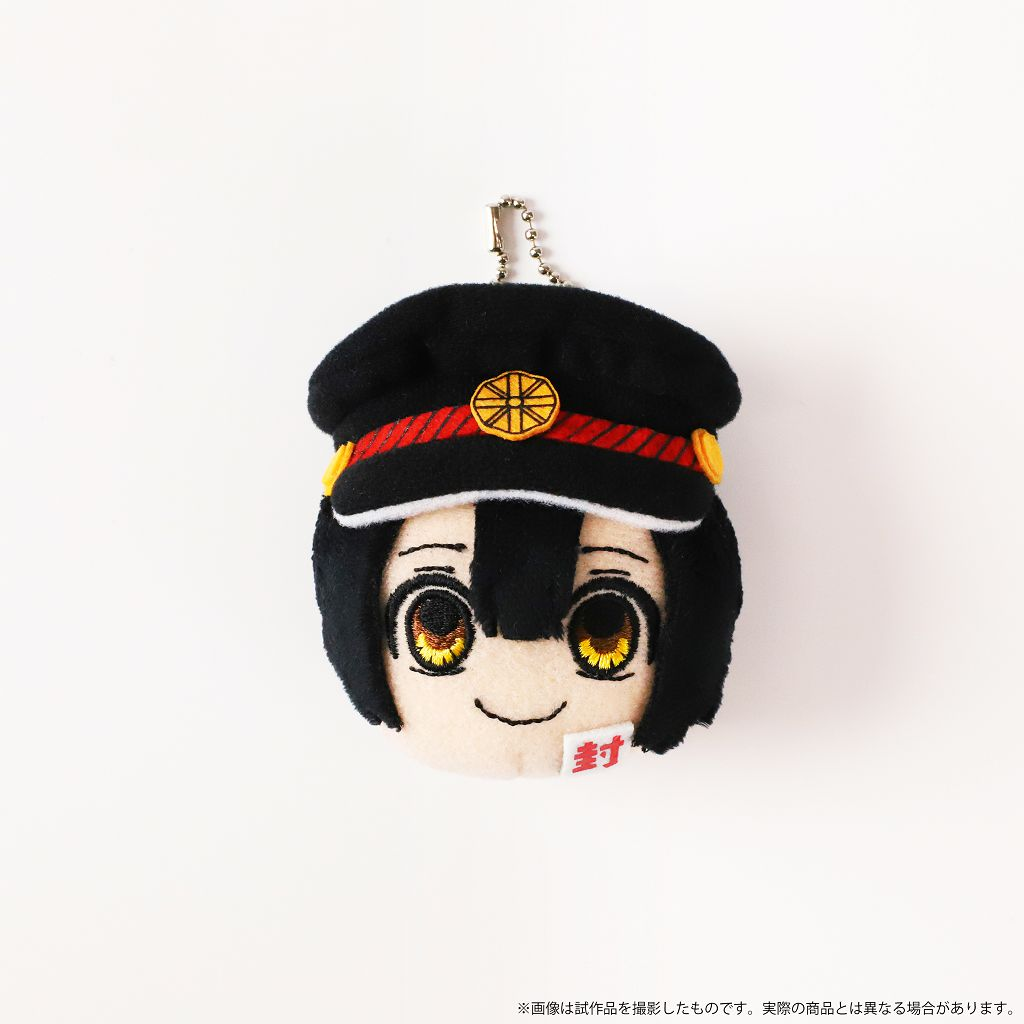 地縛少年花子君 「花子君」公仔頭匙扣 Plush Key Chain Hanako【Toilet-bound Hanako-kun】