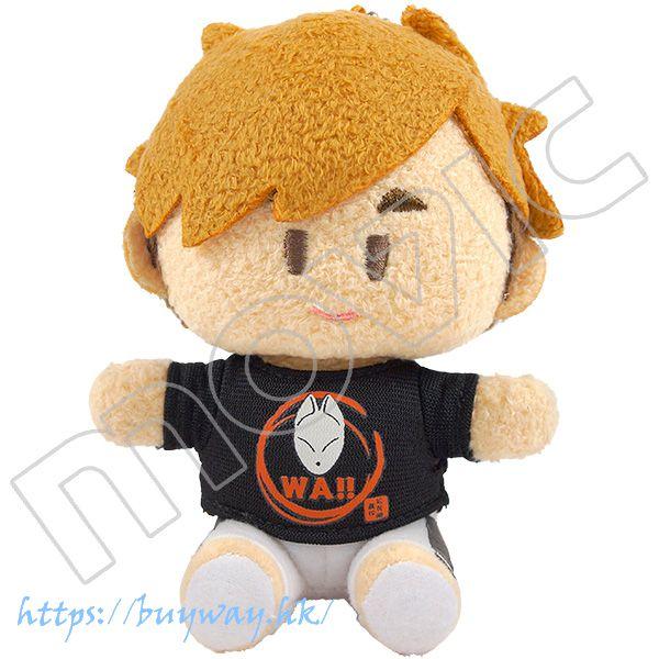 排球少年!! 「宮侑」Mini 毛絨公仔 Yorinui Plush Mini Miya Atsumu【Haikyu!!】