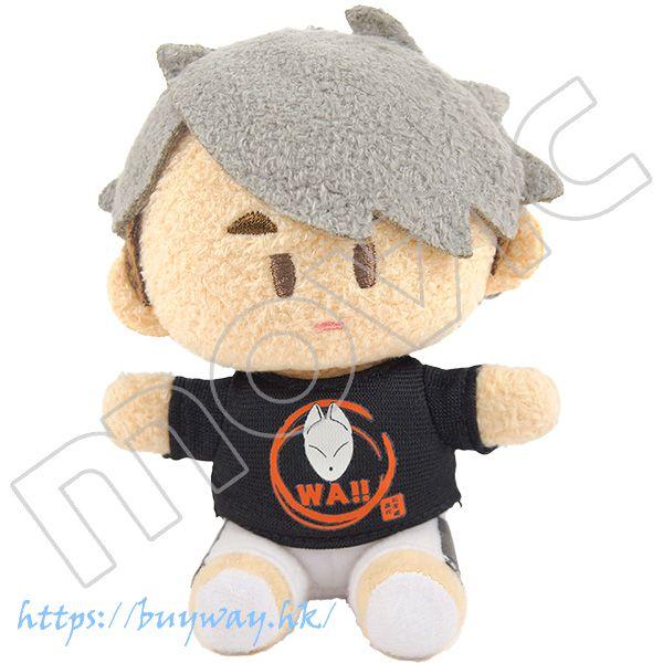 排球少年!! 「宮治」Mini 毛絨公仔 Yorinui Plush Mini Miya Osamu【Haikyu!!】