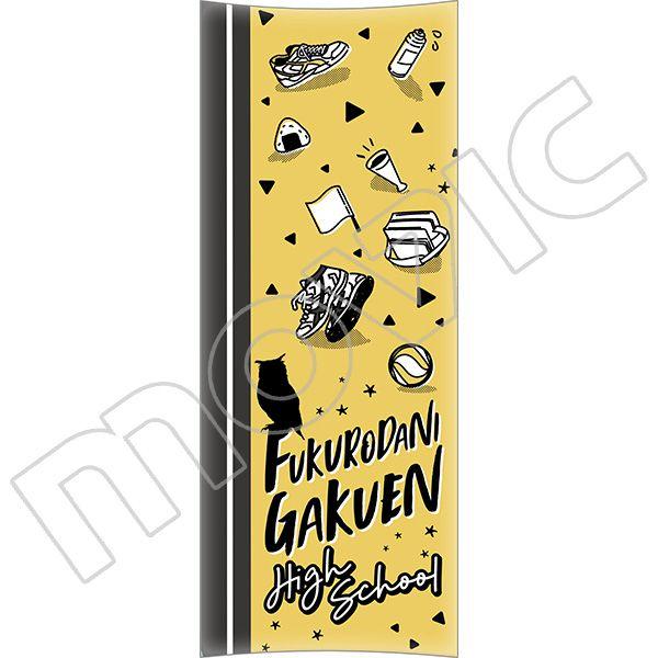 排球少年!! 「梟谷學園高中」PVC 小物袋 Sket Case Fukurodani Gakuen High School【Haikyu!!】