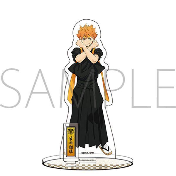 排球少年!! 「日向翔陽」和装応援団 亞克力企牌 Acrylic Stand Shoyo Hinata【Haikyu!!】