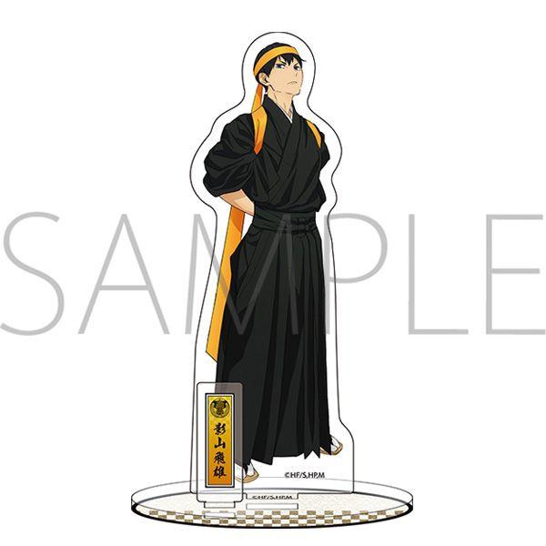排球少年!! 「影山飛雄」和装応援団 亞克力企牌 Acrylic Stand Tobio Kageyama【Haikyu!!】