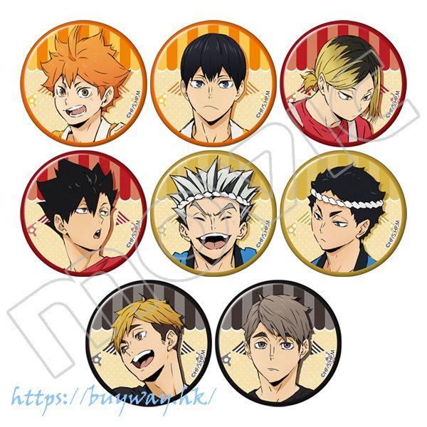 排球少年!! 收藏徽章 文化祭 Ver. (8 個入) Can Badge School Festival (8 Pieces)【Haikyu!!】