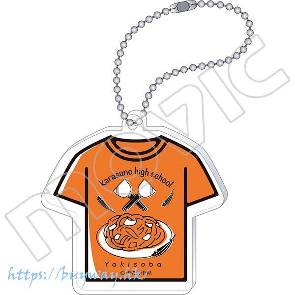 排球少年!! 「烏野高校」T-Shirt 亞克力匙扣 Acrylic Key Chain T-Shirt Ver. Karasuno High School【Haikyu!!】