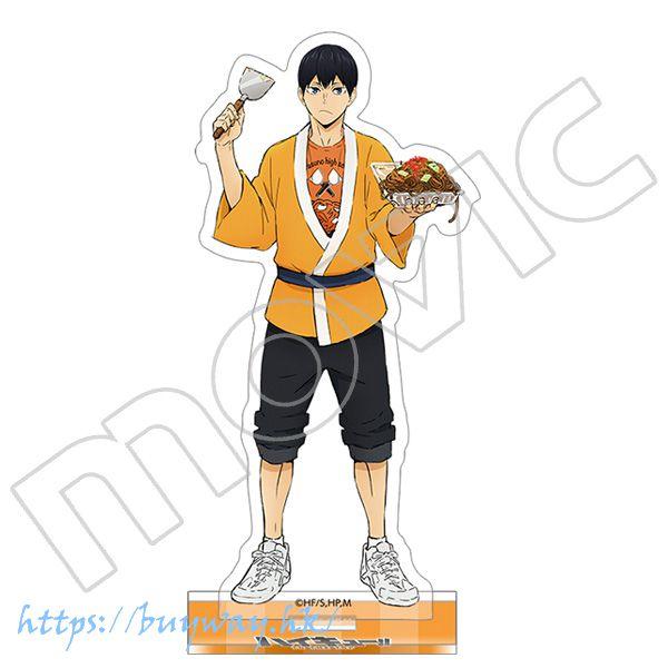 排球少年!! 「影山飛雄」文化祭 Ver. 亞克力企牌 Acrylic Stand School Festival Kageyama Tobio【Haikyu!!】