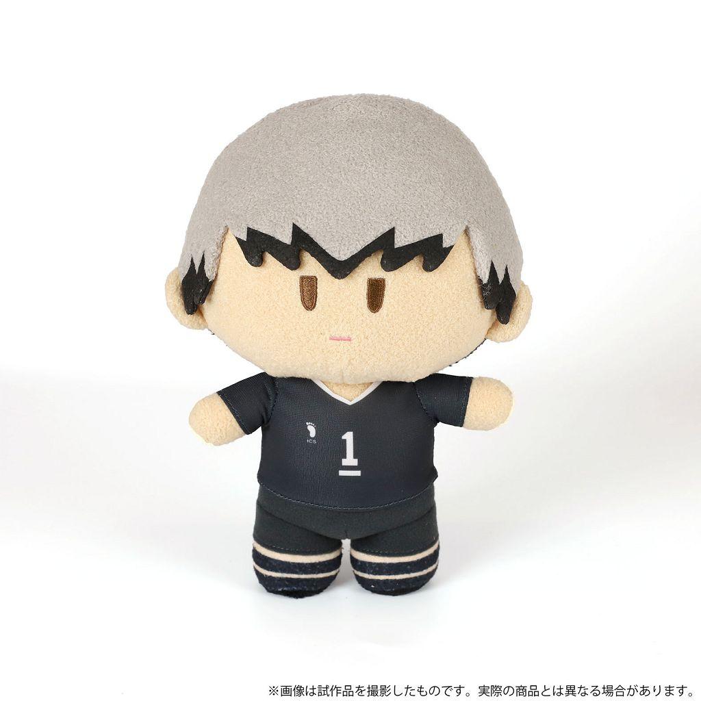排球少年!! 「北信介」毛絨站立公仔 Yorinui Plush Vol. 2 Kita Shinsuke【Haikyu!!】