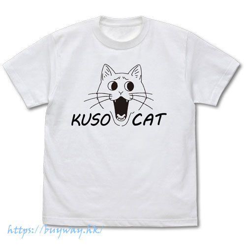 宇崎學妹想要玩! (大碼)「KUSO CAT」白色 T-Shirt KUSO CAT T-Shirt /WHITE-L【Uzaki-chan Wants to Hang Out!】