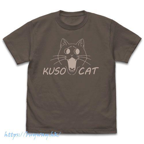 宇崎學妹想要玩! (大碼)「KUSO CAT」暗黑 T-Shirt KUSO CAT T-Shirt /CHARCOAL-L【Uzaki-chan Wants to Hang Out!】