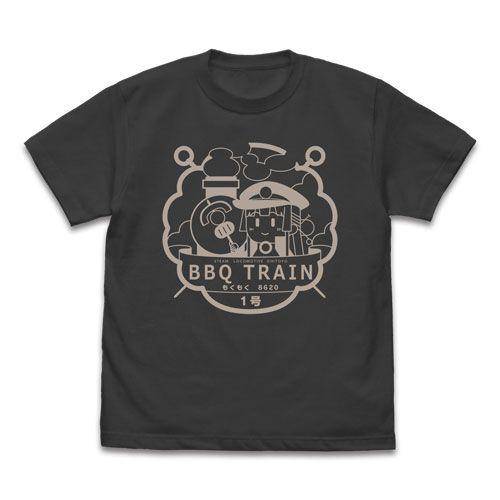 愛上火車 (加大)「八六」BBQ列車8620號 墨黑色 T-Shirt LastRun!! BBQ Train MokuMoku Hachiroku Gou T-Shirt /SUMI-XL【Maitetsu】